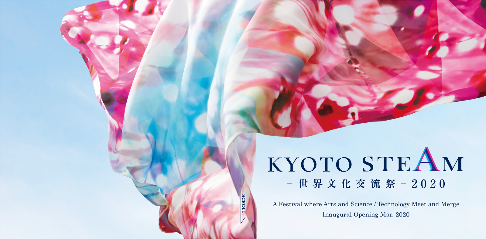 KYOTO STEAM -世界文化交流祭-2020 A Festival where Arts and Science / Technology Meet and Merge. Inaugual Opening Mar.2020