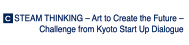 STEAM THINKING – Art to Create the Future – Challenge from Kyoto Start Up Dialogue